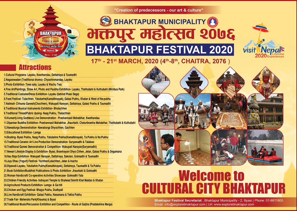 Bhaktapur Festival Attractions